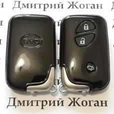 Корпус смарт ключа для BYD (БИД), 3 кнопки