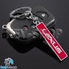 Металлический (красный) брелок для авто ключей LEXUS (Лексус)