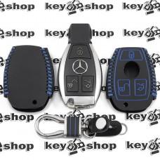 Кожаный чехол (с синей строчкой), для смарт ключа Mercedes (Мерседес) 3 кнопки