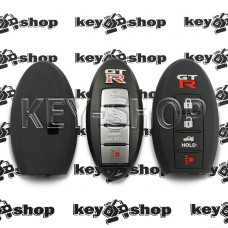 Чехол силиконовый смарт ключа Nissan GT-R (Ниссан Джи-Ти-Эр) 3 + 1 кнопки