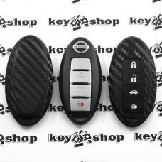 Чехол (силиконовый, под карбон) для смарт ключа Nissan (Ниссан) 3 + 1 кнопки