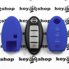 Чехол (синий, силиконовый) для смарт ключа Nissan (Ниссан), 4 кнопки