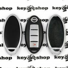 Чехол металлический с кожаными вставками для смарт ключа Nissan (Ниссан)