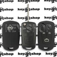 Чехол (силиконовый) для выкидного ключа Opel (Опель) 3 кнопки (черный)