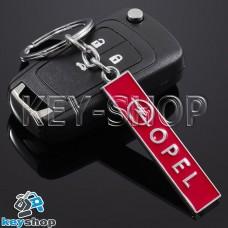 Металлический (красный) брелок для авто ключей Опель (Opel)