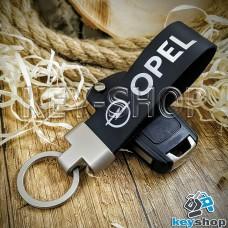 Брелок для авто ключей Опель (Opel) кожаный (черный) с матовой фурнитурой