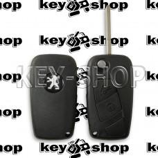 Корпус выкидного ключа для Peugeot Boxer (Пежо Боксер) - 2 кнопки, (1 глухая), крепление батареи под лезвием