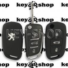 Чехол (черный, силиконовый) для выкидного ключа Peugeot (Пежо) 3 кнопки