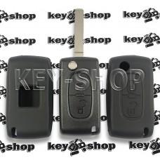 Чехол (черный, силиконовый) для выкидного ключа Peugeot (Пежо) 2 кнопки