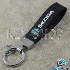 Каучуковый брелок с карабином для авто ключей Шкода (Skoda)
