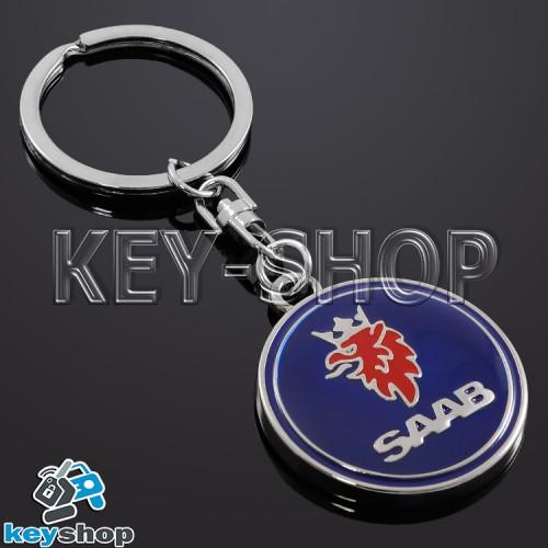 Брелок для авто ключей Saab (Сааб)