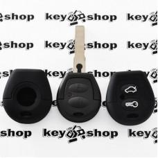 Чехол (черный, силиконовый) для авто ключа Seat (Сеат) 2 кнопки