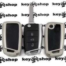Чехол металлический с кожаными вставками для выкидного ключа Skoda (Шкода)