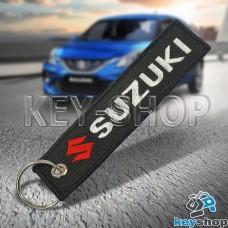 Брелок для автоключей Сузуки (Suzuki) черный, с кольцом (текстиль)