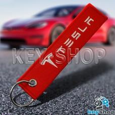 Брелок для ключа Tesla (Тесла), красный, с кольцом (текстиль)