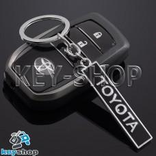 Металлический (черный) брелок для авто ключей Toyota (Тойота)
