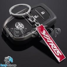 Металлический (красный) брелок для авто ключей Toyota Yaris (Тойота Ярис)