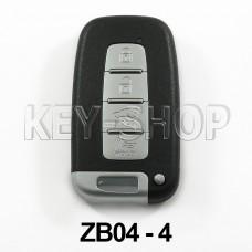Ключ заготовка (ZB04-4) для программатора KEYDIY (KD-X2, KD900, KD900+, KD MINI)