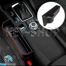 Органайзер-карман (водительский) между сиденьями автомобиля с выходом USB и подставкой под стакан (искуственная кожа)