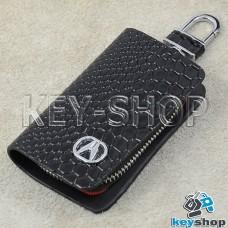 """Ключница карманная (черная, """"змеиная кожа"""", на молнии, с карабином, с кольцом), логотип авто Acura (Акура)"""