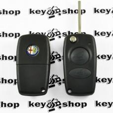 Корпус выкидного автоключа для Alfa Romeo (Альфа Ромео) 2 - кнопки