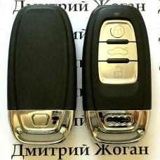 Оригинальный смарт ключ для Audi (Ауди) - 3 кнопки,  с частотой 433 MHZ (Keyless-go)