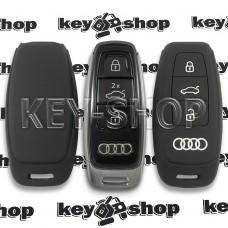 Чехол смарт ключа Audi (Ауди) A6, A8, Q5, Q7, Q8 (черный, силиконовый) 3 кнопки