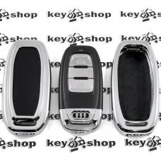Чехол металлический (хромированный) с кожаными вставками для смарт ключа  Audi (Ауди)