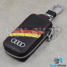 Ключница карманная (черная, кожаная, под карбон, с флагом, с карабином, с кольцом), логотип авто Audi (Ауди)
