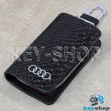 """Ключница карманная (черная, """"змеиная кожа"""", с карабином, с кольцом), логотип авто Audi (Ауди)"""