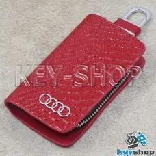"""Ключница карманная (красная, """"змеиная кожа"""", с карабином, с кольцом), логотип авто Audi (Ауди)"""