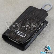 Ключница карманная (кожаная, коричневая с тиснением, на молнии, с карабином, с кольцом), логотип авто Audi (Ауди)