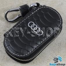 Ключница карманная (кожаная, черная, с тиснением, на молнии, с карабином, с кольцом), логотип авто Audi (Ауди)