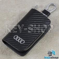 Ключница карманная (кожаная, черная, с тиснением карбон, на молнии, с карабином, с кольцом), логотип авто Audi (Ауди)