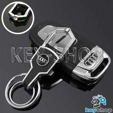 Металлический брелок для авто ключей Audi (Ауди) с карабином и кожаной вставкой