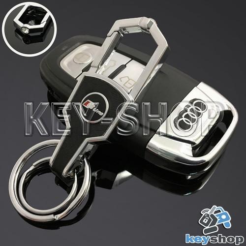 Металлический брелок для авто ключей Audi S-Line (Ауди С-Лайн) с карабином и кожаной вставкой