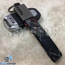 Оригинальный брелок для авто ключей Audi (Ауди)