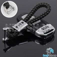 Кожаный плетеный (черный) брелок для авто ключей Audi (Ауди)