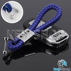 Кожаный плетеный (синий) брелок для авто ключей Audi (Ауди)
