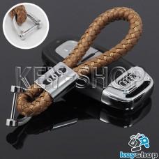 Кожаный плетеный (светло - коричневый) брелок для авто ключей Audi (Ауди)