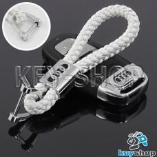 Кожаный плетеный (белый) брелок для авто ключей Audi (Ауди)