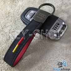 Кожаный замшевый (черный) брелок для авто ключей с логотипом Ауди (Audi) и хромированным карабином