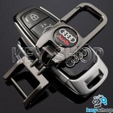 Брелок для ключа Audi (Ауди), (темный хром), с карабином