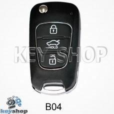 Ключ заготовка (B04) для программатора KD900, KD900+, KD mini