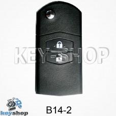 Ключ заготовка (B14 - 2) для программатора KD900, KD900+, KD mini