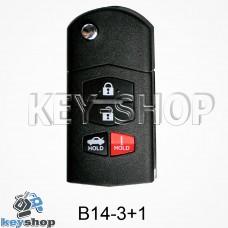 Ключ заготовка (B14 - 3 + 1) для программатора KD900, KD900+, KD mini