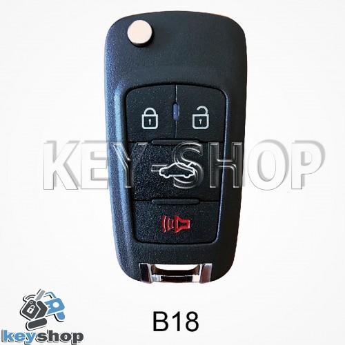 Ключ заготовка (B18) для программатора KD900, KD900+, KD mini