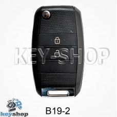 Ключ заготовка (B19 - 2) для программатора KD900, KD900+, KD mini