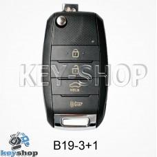 Ключ заготовка (B19 - 3 + 1) для программатора KD900, KD900+, KD mini