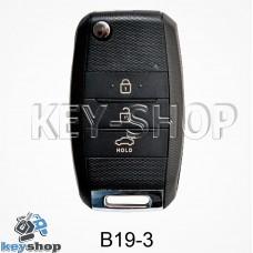Ключ заготовка (B19 - 3) для программатора KD900, KD900+, KD mini